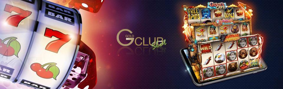 Goldclub Slot เกมสล็อตออนไลน์
