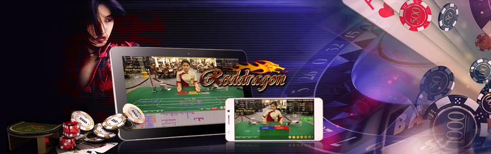 REDDRAGON88 ONLINE เล่นผ่านเว็บ