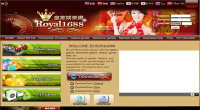 ROYAL1688 DOWNLOAD