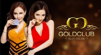 Goldclub สล็อตออนไลน์